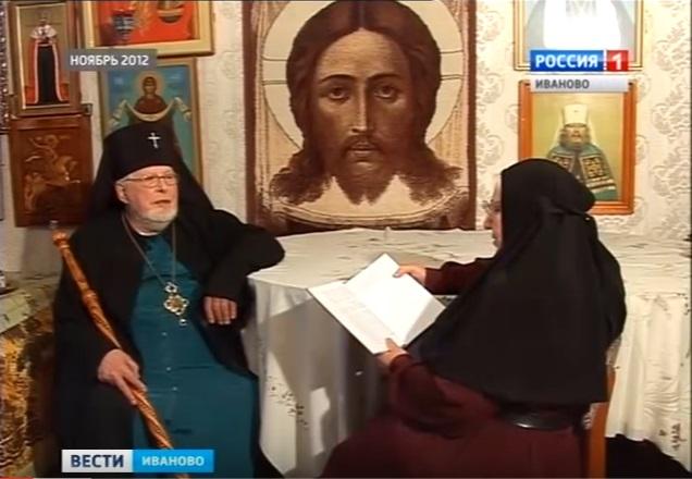 На87 году жизни скончался архиепископ Амвросий (Щуров)