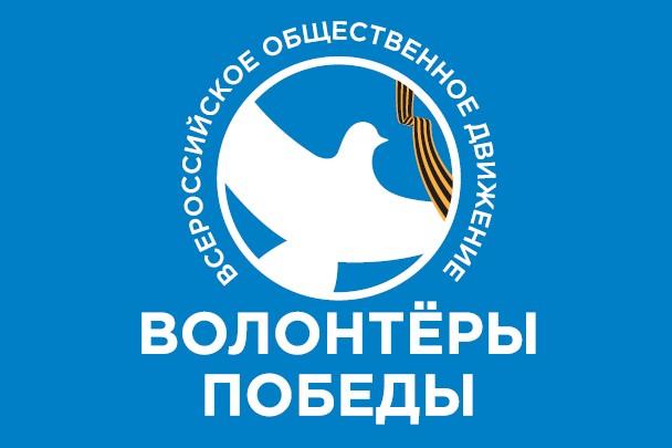 «Волонтеры Победы» изКалининграда предложат идеи патриотического обучения насъезде вПодмосковье