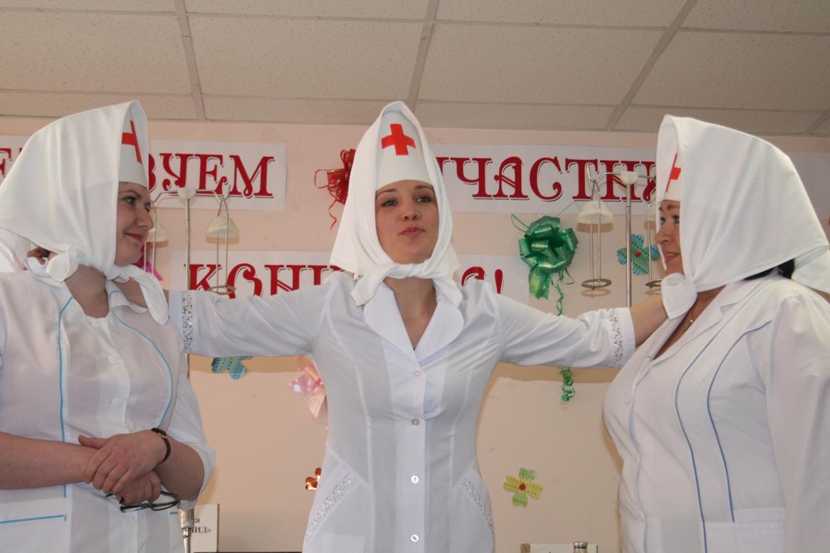 Лучшее приветствие на конкурсе медсестер