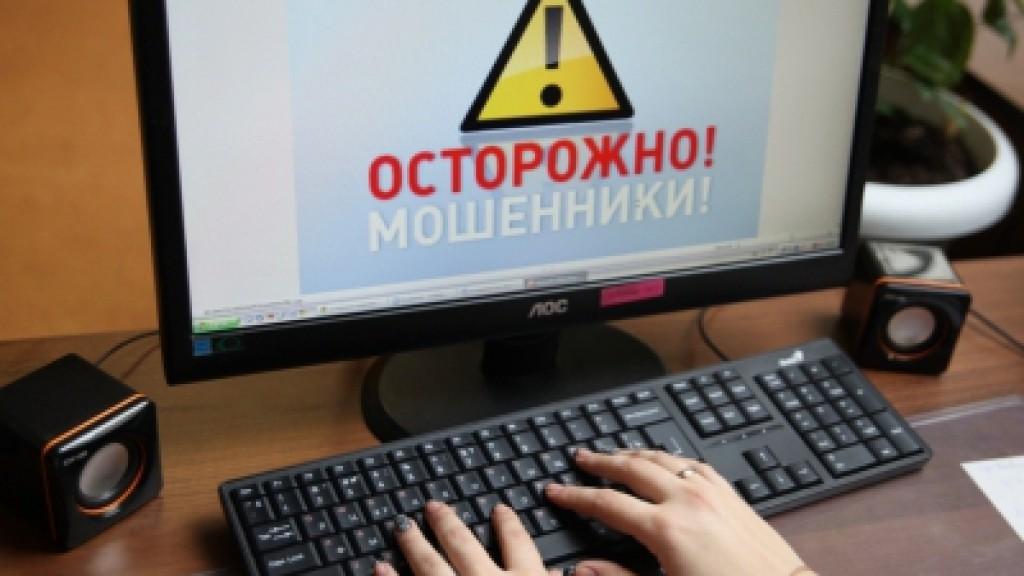 В Башкирии женщина вместо продажи платья лишилась 6 тыс.рублей