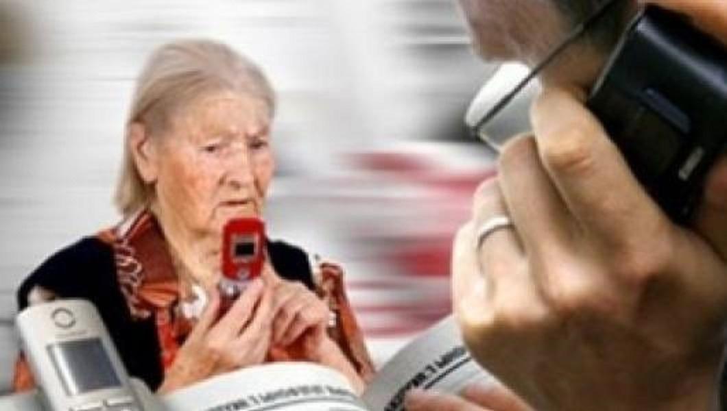 ВАнгарске «полицейский» похитил упенсионерки 100 тыс. руб.