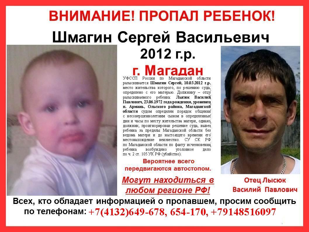 Рязанцев просят посодействовать отыскать пропавшего ребенка