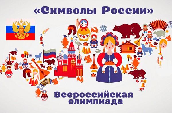 Астраханских школьников приглашают стать участниками географической олимпиады