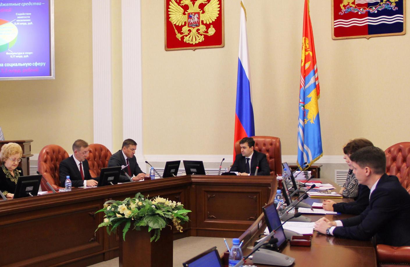 Объявлен состав руководства Ивановской области
