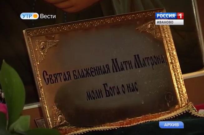 Икона счастицей мощей святой пребудет вНижний Новгород