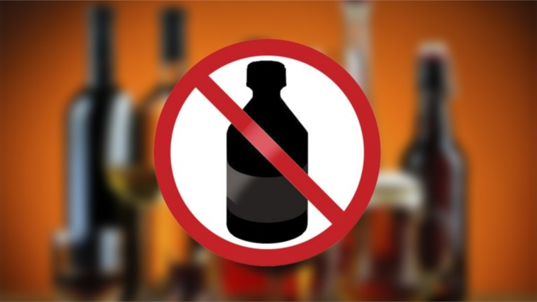 Измагазинов Курской области изъяли 59 флаконов спиртосодержащей продукции