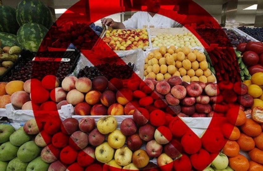 ВРяжске уничтожили около 2,5 тонны яблок, гранатов, томатов игруш