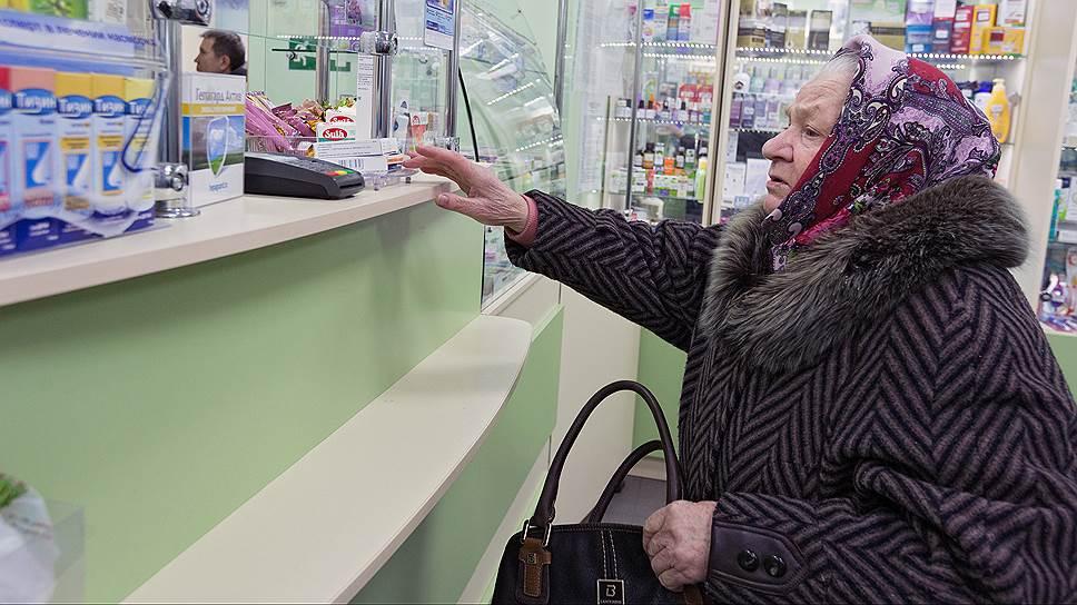Особенности социальной адаптации пенсионеров