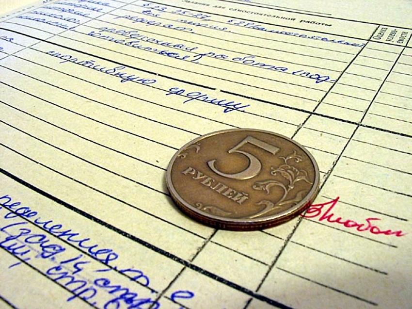 Заработной платы учителей вСамарской области ниже указанных вофициальной статистике