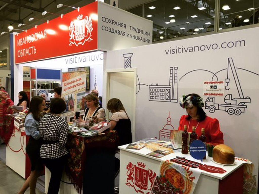 Туристский потенциал Чувашии будет представлен в столице намеждународной туристической выставке