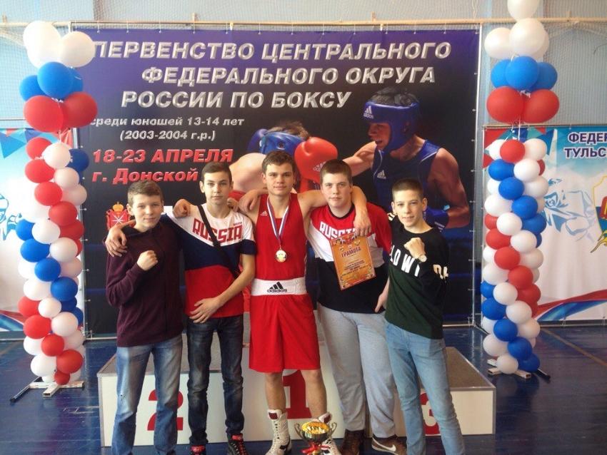 Туляки завоевали медали напервенстве ЦФО побоксу
