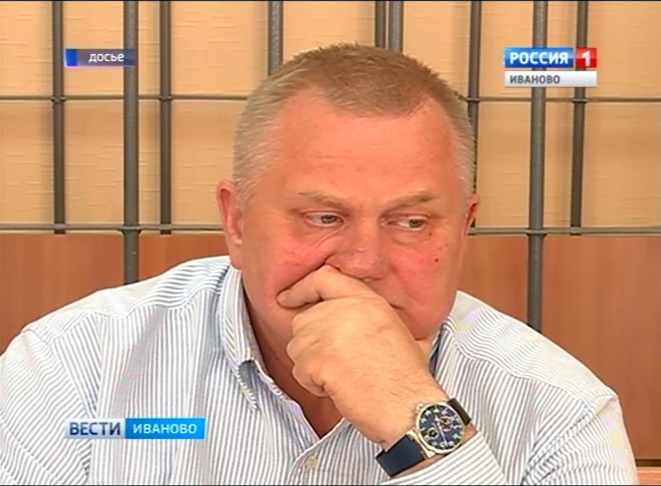Прежнего мэра города Иванова посадили втюрьму на 5 лет завзятки