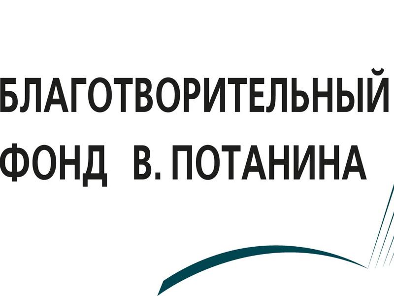 Музей Ижевска и«Галерея» победили вконкурсе грантов