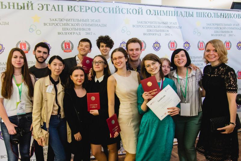 Югорчане стали призерами всероссийской олимпиады школьников