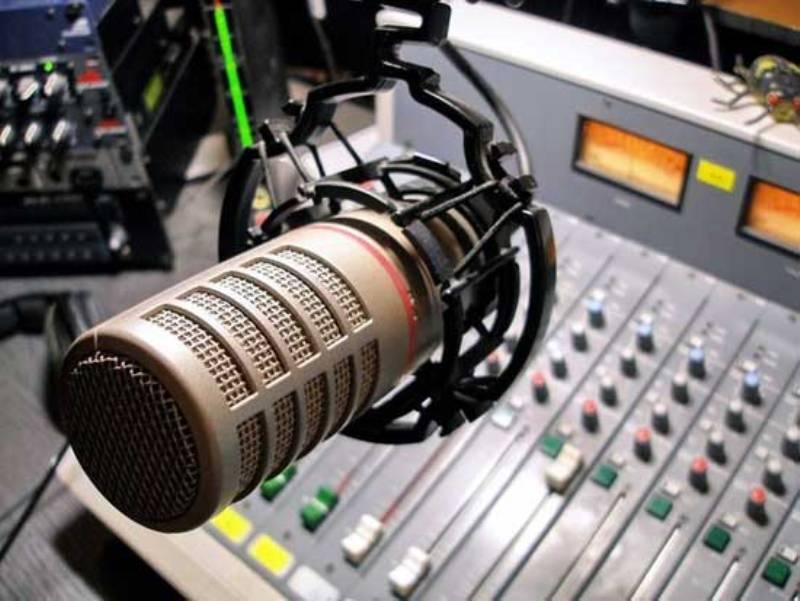 Поздравления ведущему радио