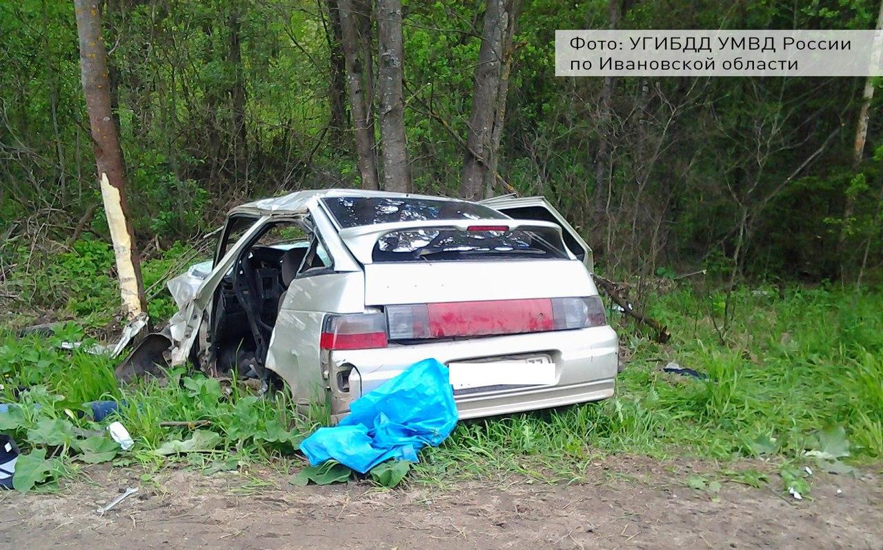 ВДТП вИвановской области погибли три человека