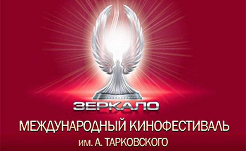 «Зеркало» отметит 85-летие содня рождения Андрея Тарковского