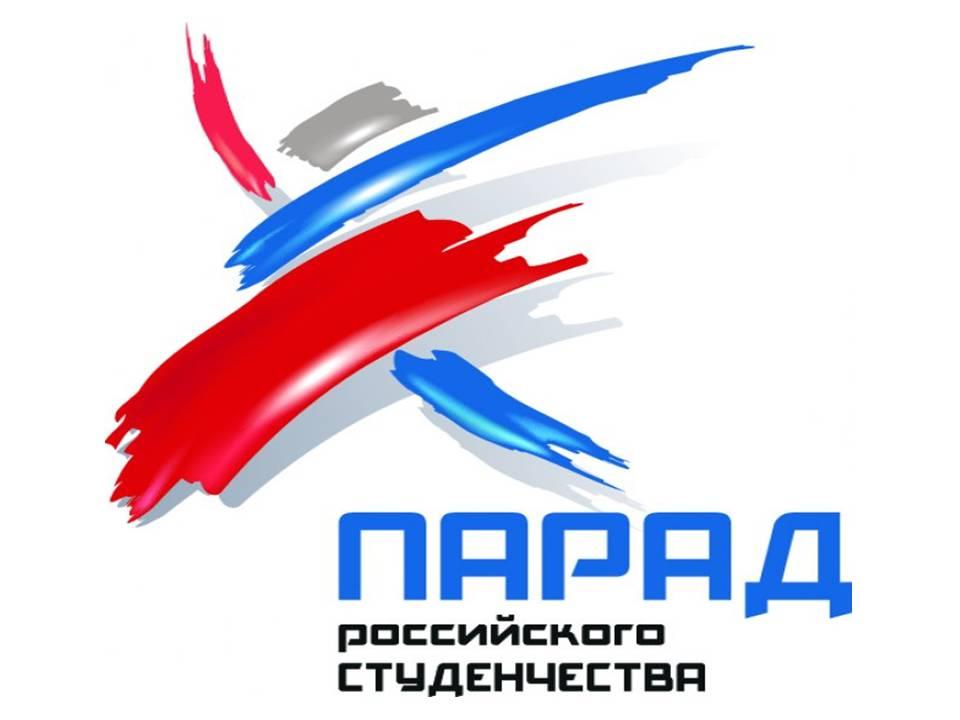ВТольятти состоится Парад русского  студенчества