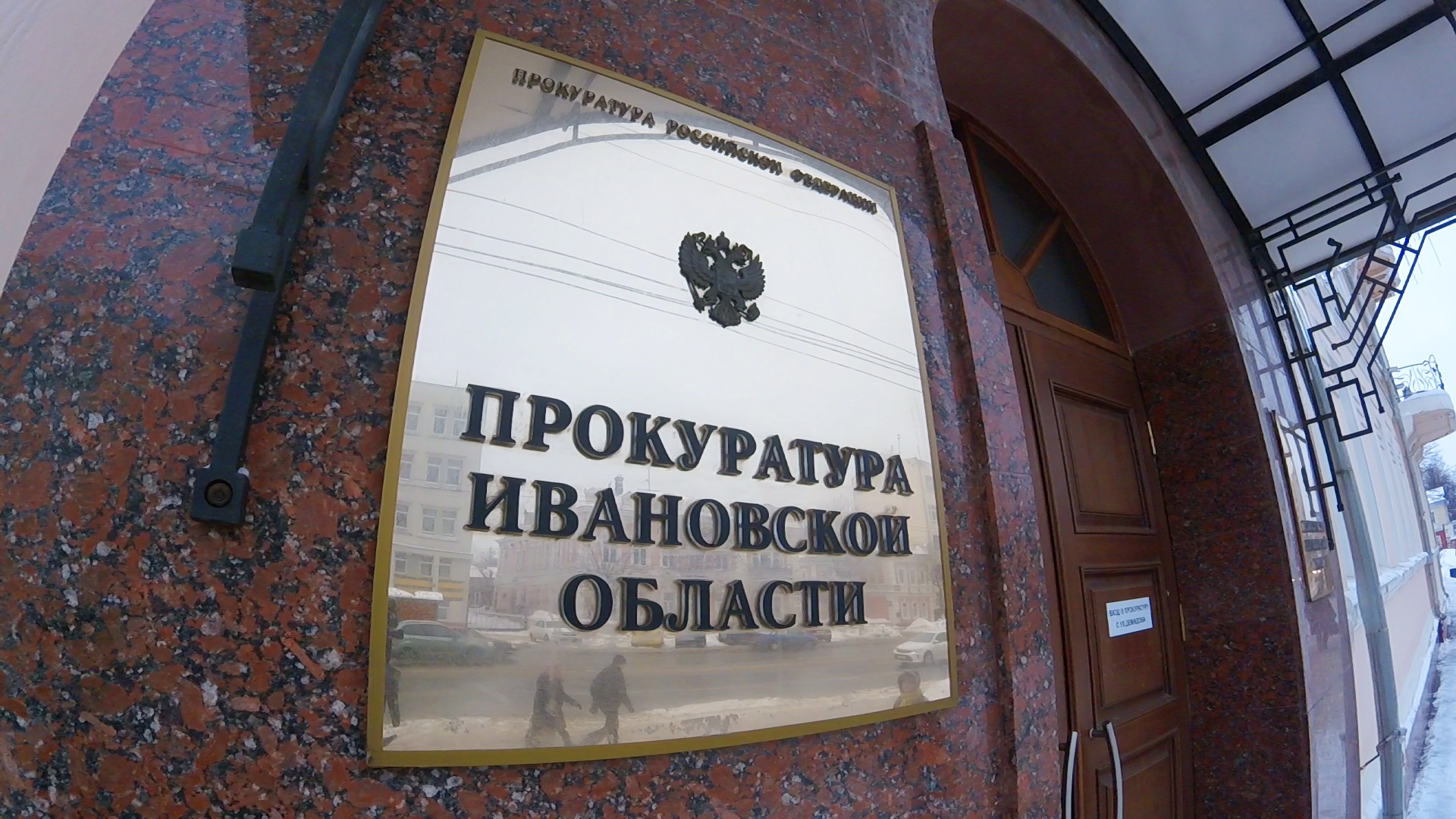 Реагент Закладка Тобольск MDMA legalrc Ковров