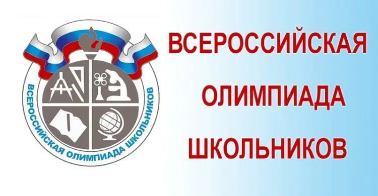 ВРязГМУ стартовала регистрация наоткрытую Олимпиаду школьников побиологии