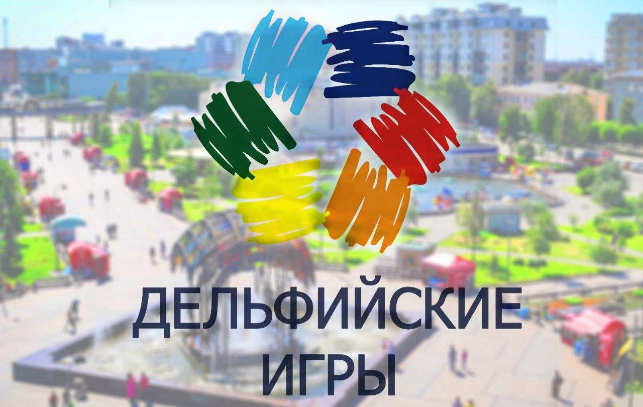 Челябинская область впервый раз вошла вДельфийский рейтинг наилучших регионов Российской Федерации
