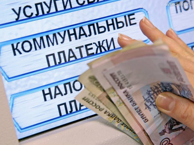 Иваново почему не выдали субсидии на коммунальные услуги