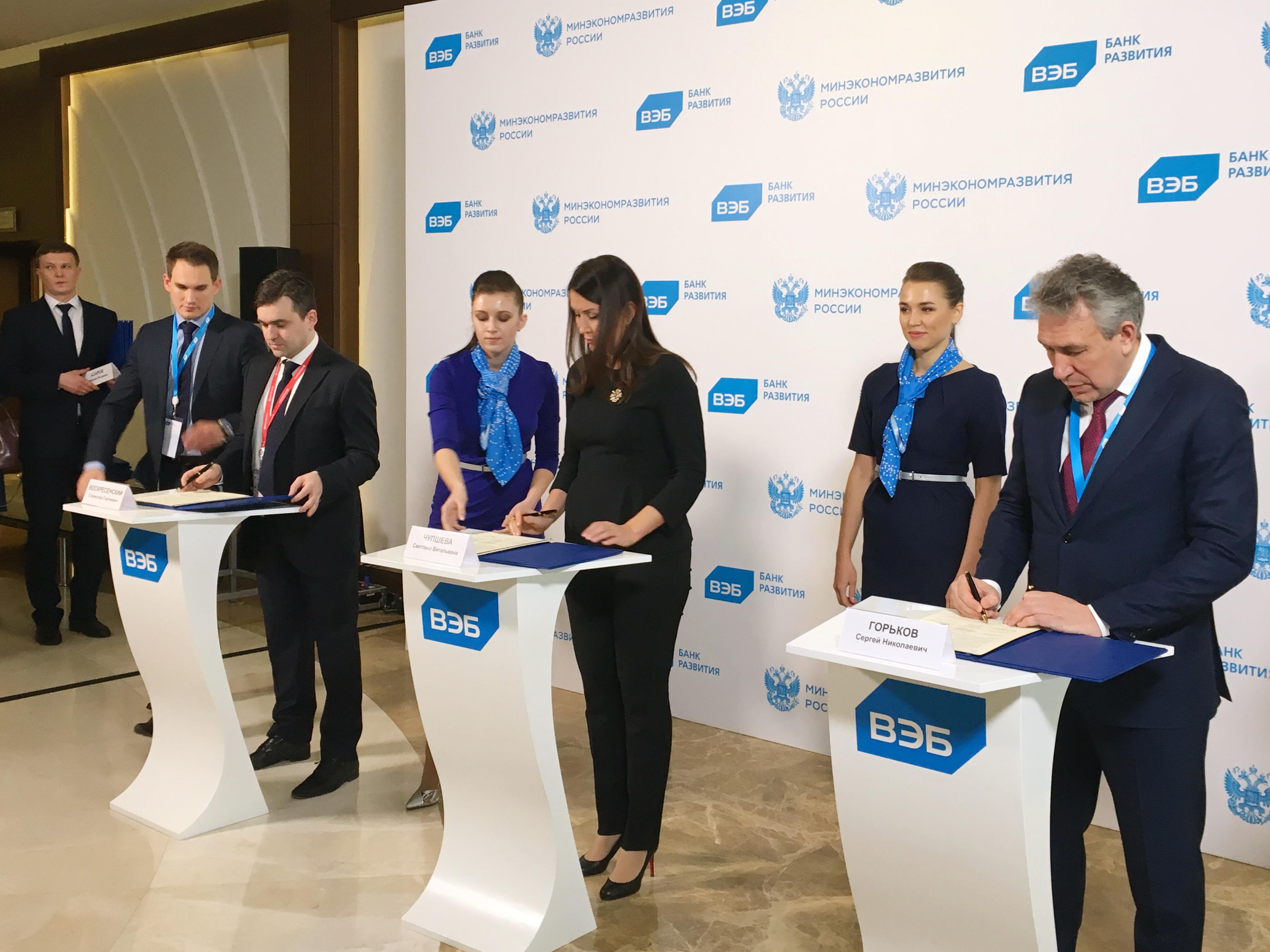 Внешэкономбанк и руководство Ивановской области: припомнить все