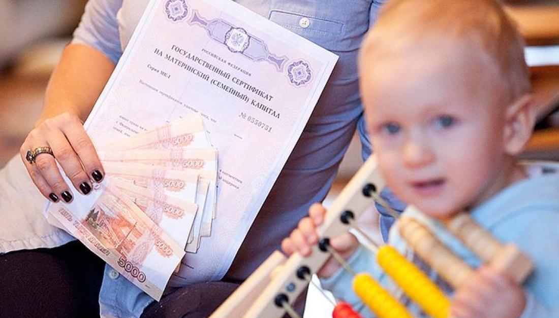 Мамы «январят» могут получить ежемесячные выплаты изсредств маткапитала сразу заполгода