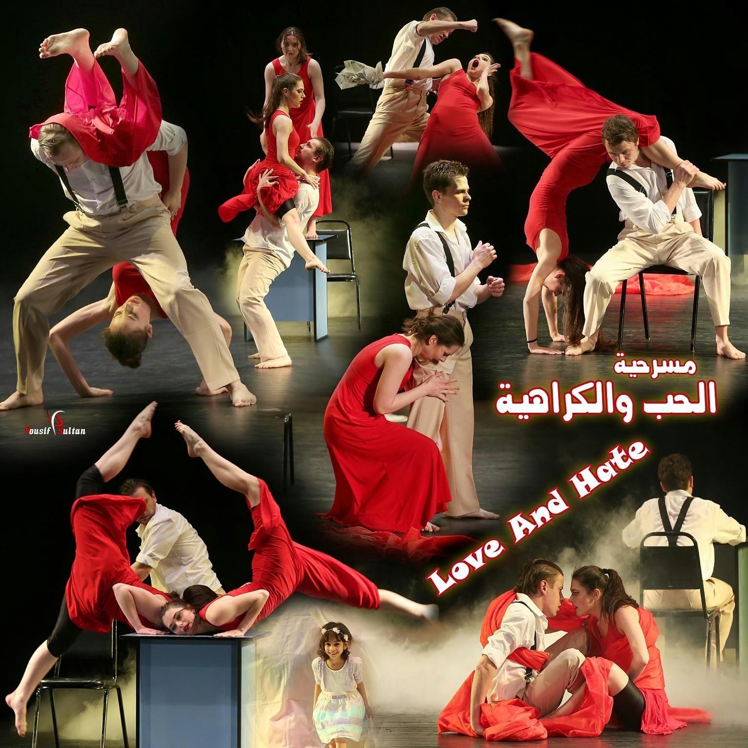 Кинешемский театр – победитель фестиваля в Бахрейне!