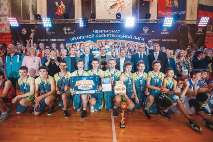 490f7a03 Ребята из Южи и Кинешмы стали победителями регионального чемпионата  школьной баскетбольной лиги