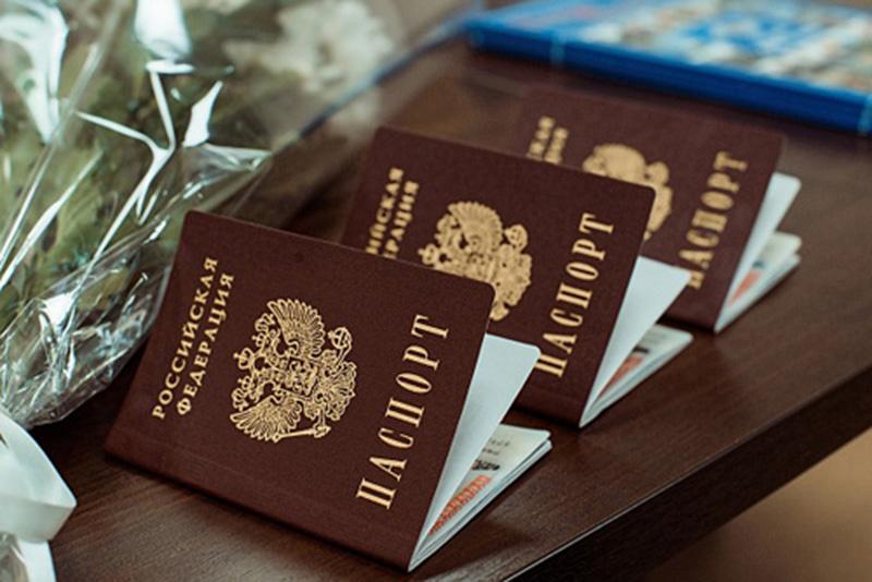 Открытки с вручением паспорта