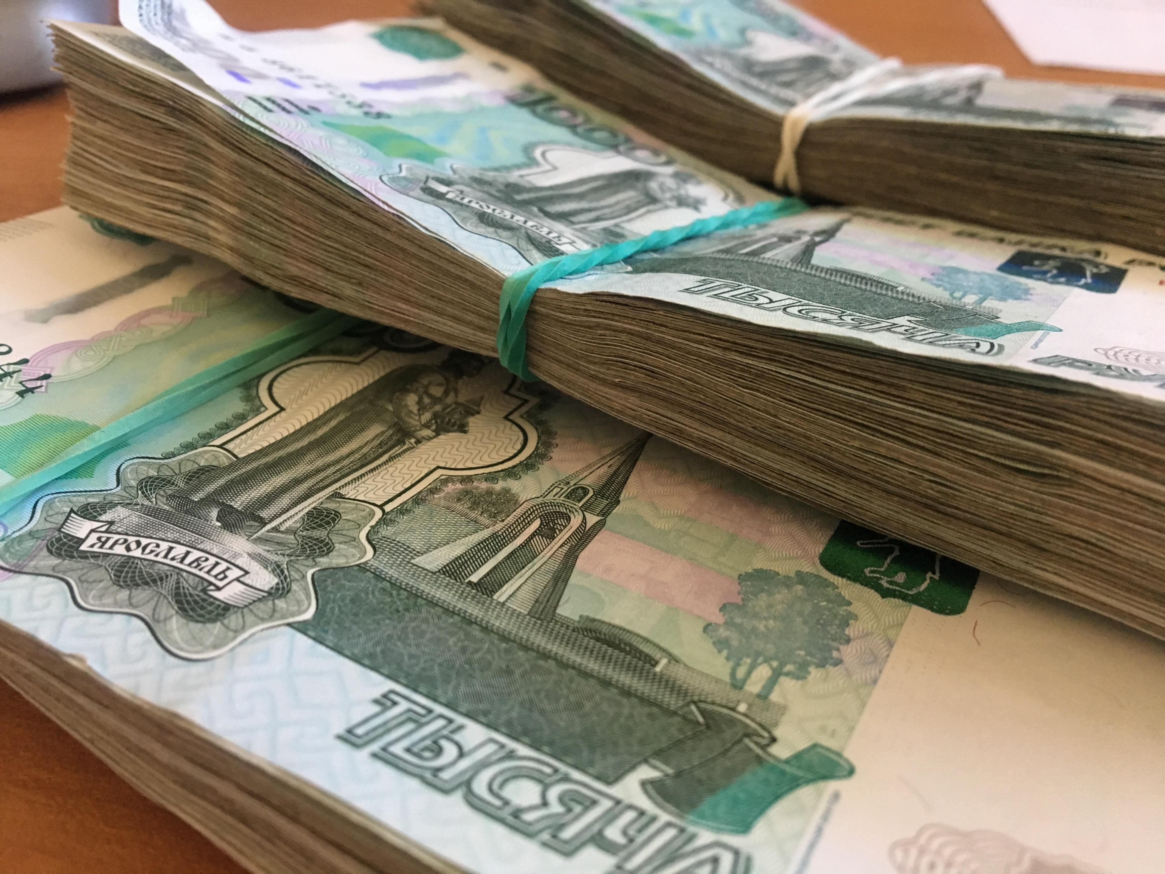 Оформили кредит в 1 рубль