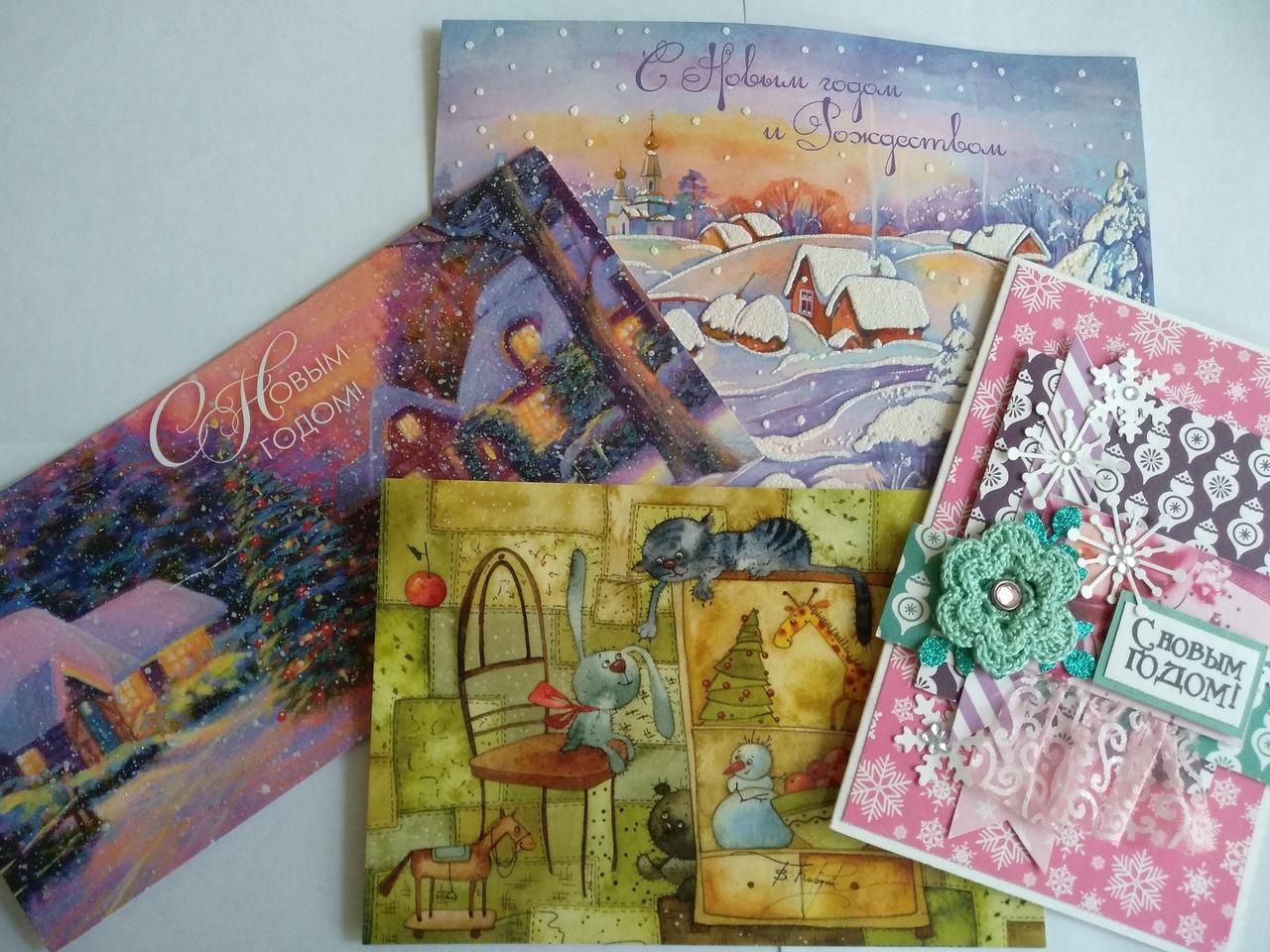 Конкурс новогодних открыток добрые открытки, картинки прикольные красивые