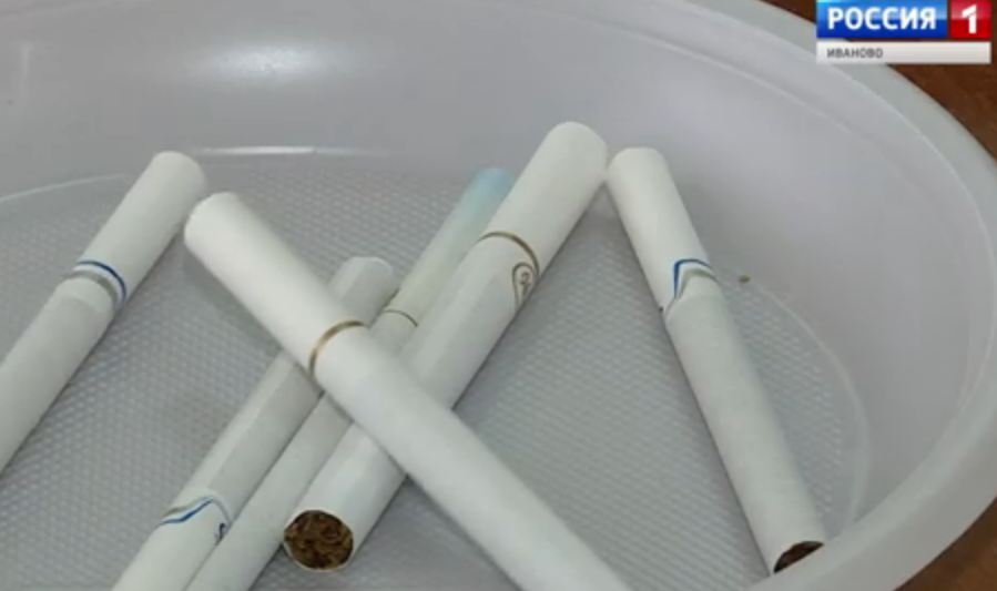 Табачные изделия в иваново оптом табак для кальяна красноярск