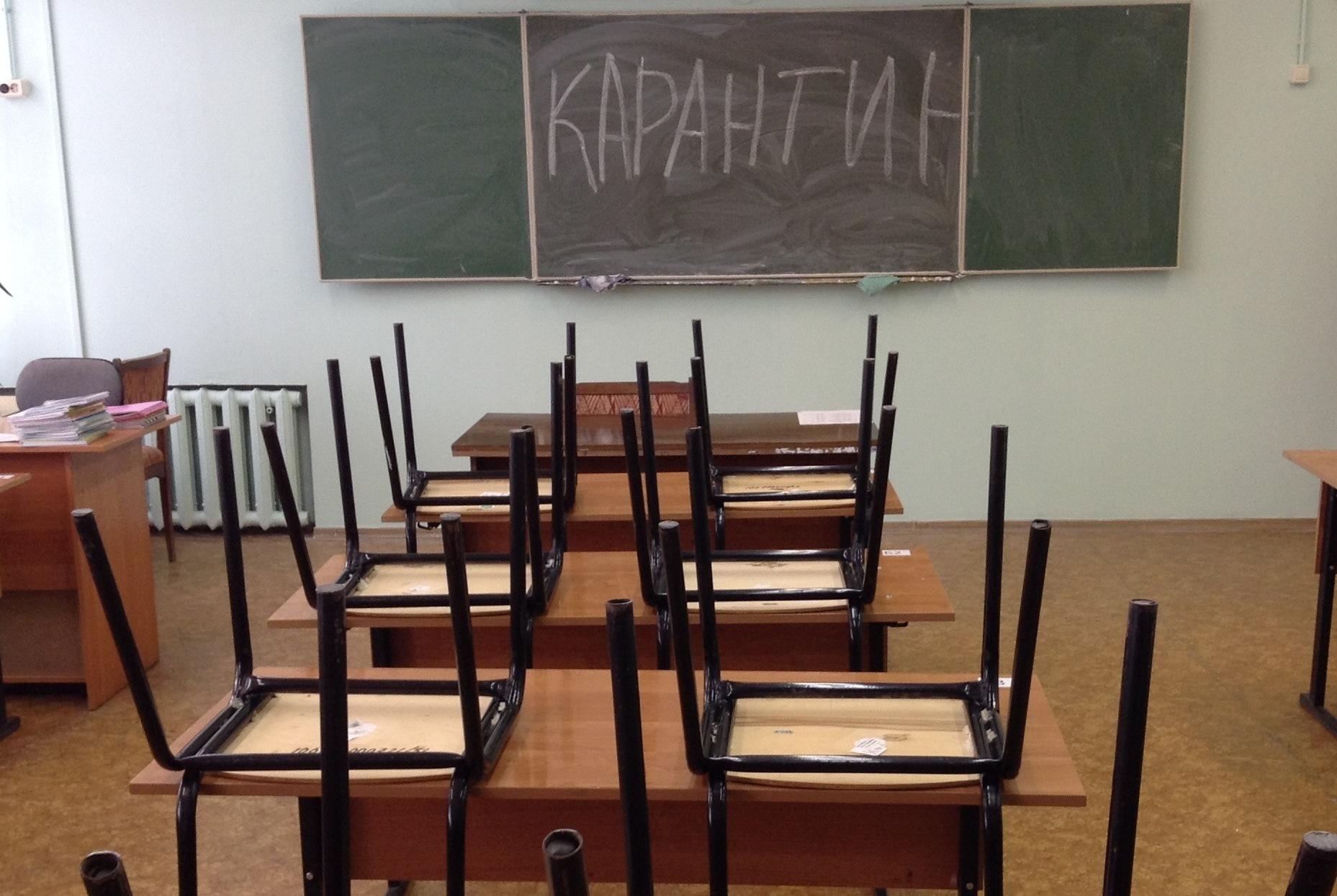 Карантин по коронавирусу ввели в классах еще пяти школ Ивановской области (список)